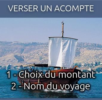 versez_un_acompte