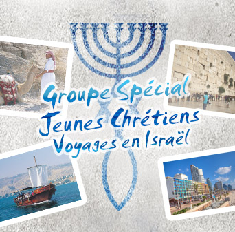 groupe_special_jeunes_israel